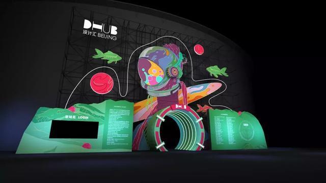 报名通道继续敞开︱最具生机的时髦商贸展会DHUB规划汇PLUS+