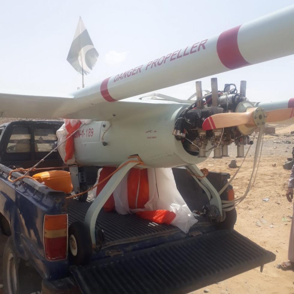 ?#31361;固?#21457;现伊朗疑似最新无人机残骸 独特设计曝光