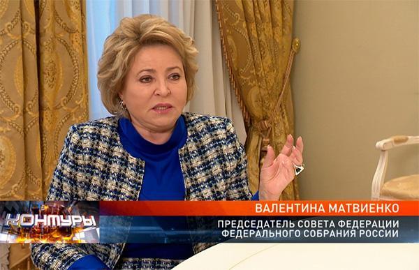 """俄联邦委员会主席:""""俄白联盟""""对两国人民都有利且有必要"""