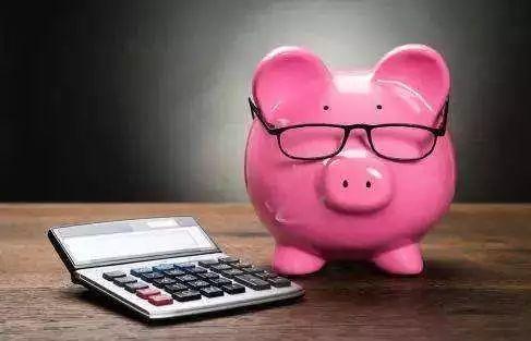 红米k20高配版滁州学院分数线7月你工资条上的到手收入变少了吗?答案来了!