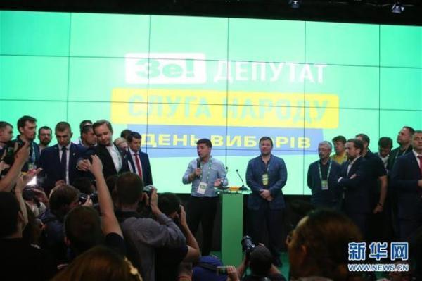 """乌克兰议会选举统计过半,""""喜剧明星+摇滚主唱""""共掌大权?"""