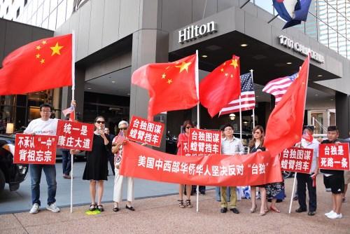 美媒:美华人丹佛集会 反对蔡英文