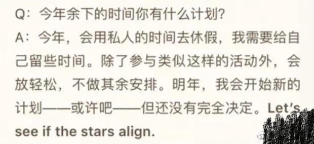 宋慧乔表示要停工,离婚打击太大,疗情伤?