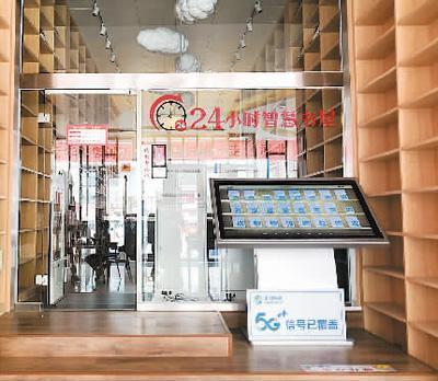 实体书店相遇高科技:打破传统模式 定制个性化服务