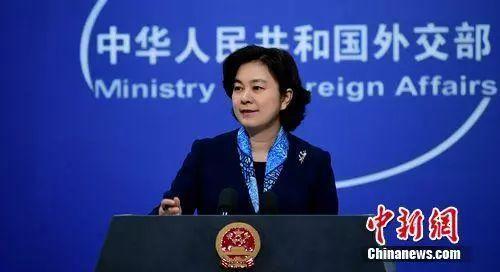 华春莹任外交部新闻司司长 陆慷
