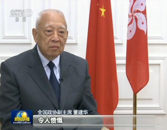 香港各界强烈谴责激进示威者围堵香港中联办暴行