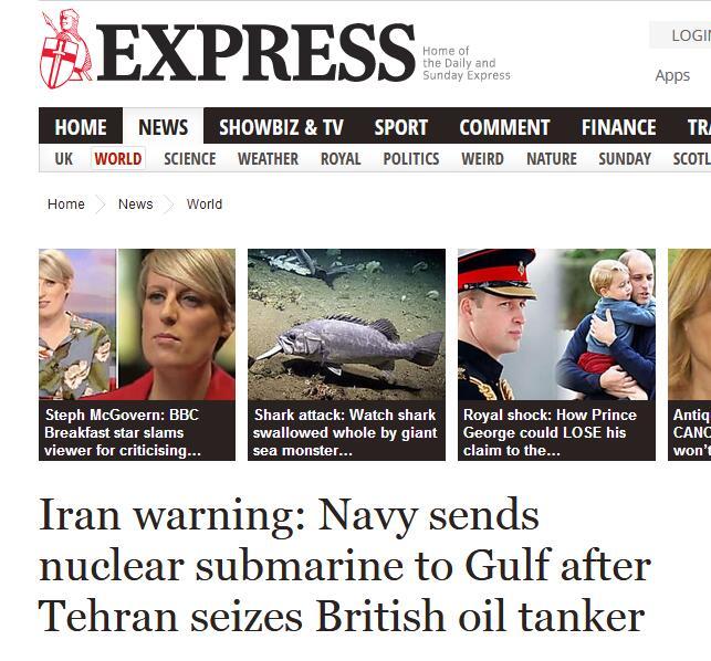伊朗扣押英国油轮后,英媒:英国正派遣一艘核潜艇前往海湾地区