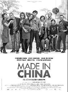 德法院线有了《中国制造》