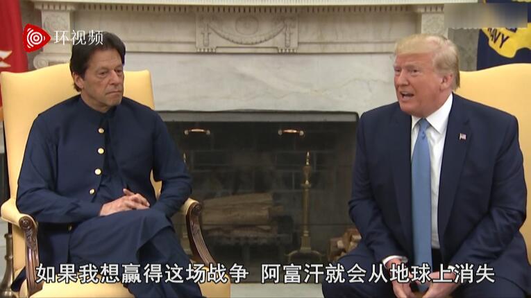 特朗普:我可以在1周内停止阿富汗战斗,但我不想杀逝世1000万人