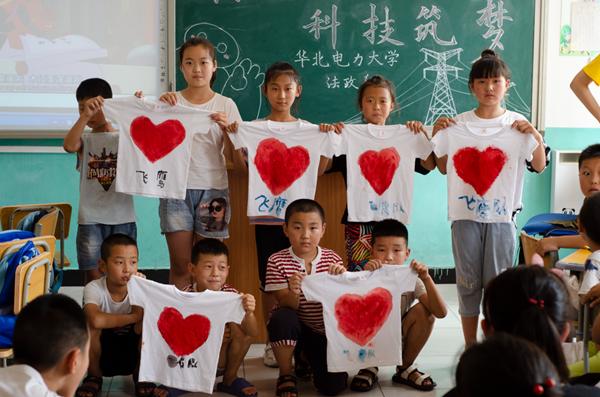 华北电力大学公益行开启孩子创意之门