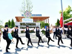 """北京世园会""""土耳其国家日"""""""