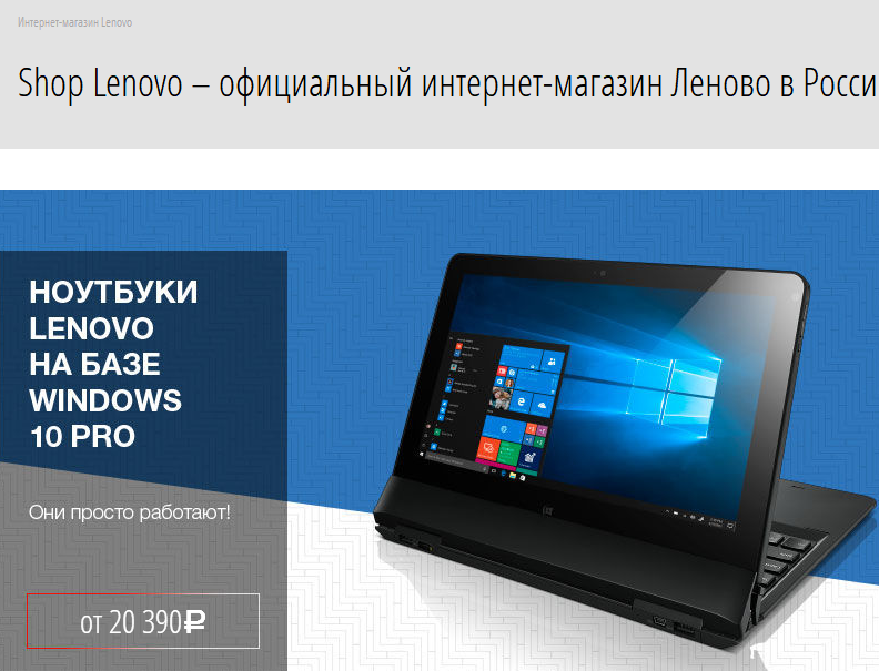 联想计划恢复在俄罗斯销售智能手机