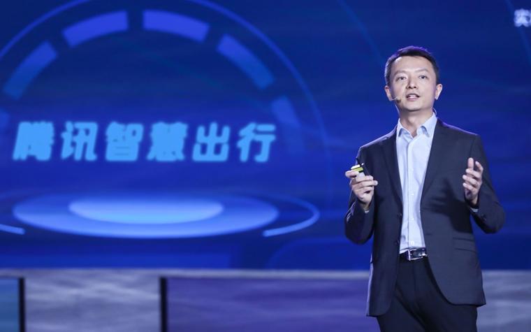 腾讯副总裁钟翔平:车企数字化转型加速