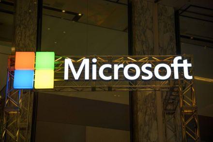 微软宣布向OpenAI投资10亿美元 研发通用人工智能