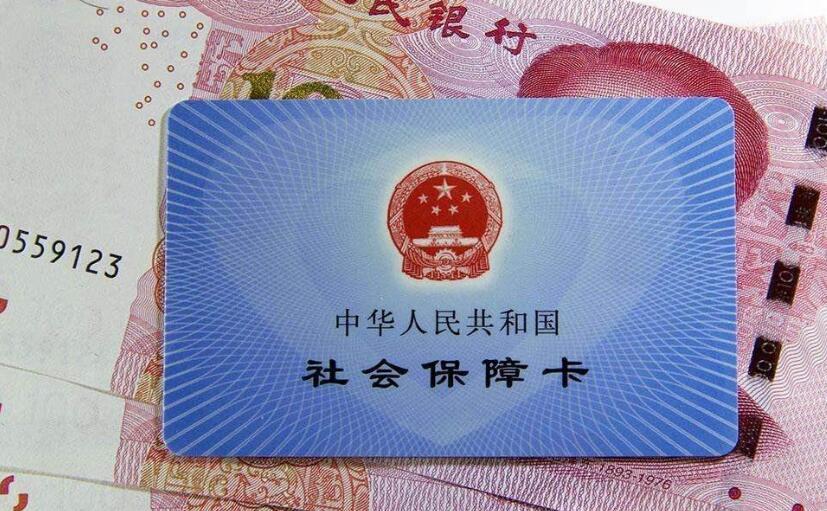 7月起徐州低保标准提至610元 城乡统一标准