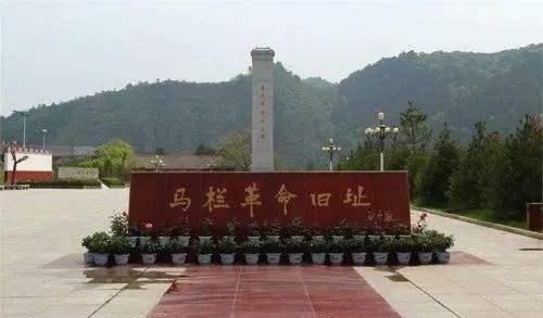 探访马栏革命旧址:红色旅游助力传承红色基因
