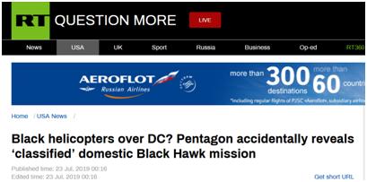 一不小心,美国防部向国会讨军费时意外披露军事机密