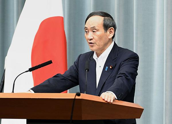 """日本重申""""不参与"""":不会派自卫队加入美拟建的""""护航联盟"""""""