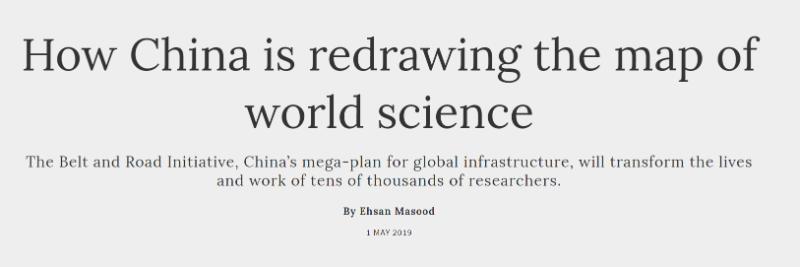 """【中国那些事儿】""""一带一路""""推动基础科学发展 美学者:美国应向中国学习"""