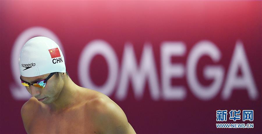闫子贝三天三破蛙泳亚洲纪录