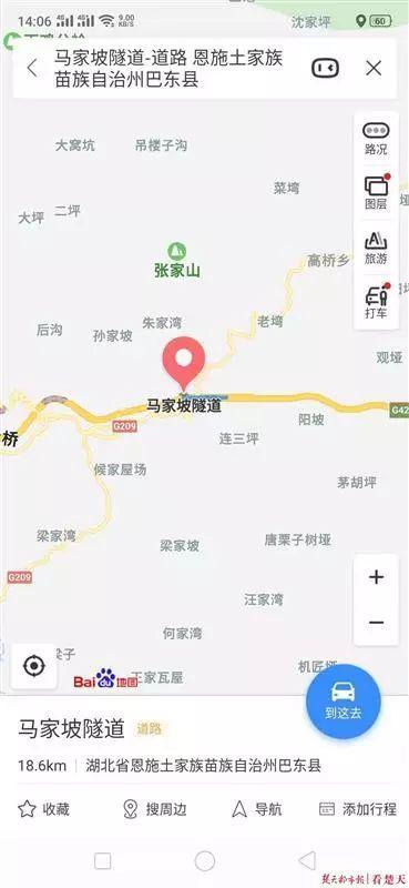 http://www.edaojz.cn/tiyujiankang/181530.html