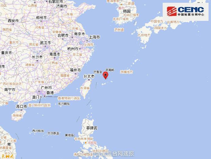 琉球群岛西南部发生5.0级地震 震源深度130千米