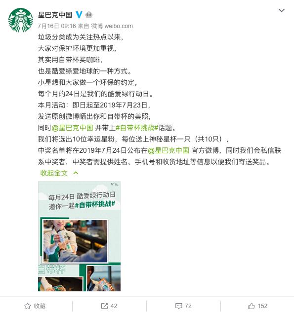 """""""移动咖啡车""""珠峰设立""""地表最高""""垃圾分类点"""