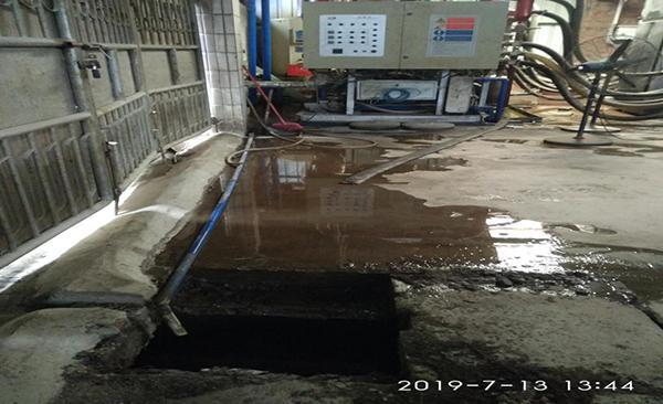 广州查封一非法排污皮革厂:涉嫌违规处理危废品,其违建被拆