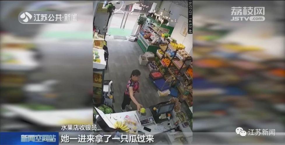 女子用假钞买水果被识破,一把夺回硬生生吞下!整套动作看呆