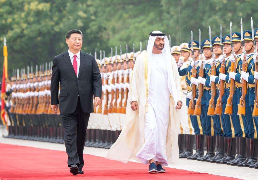 """交际习语丨习近平用""""百年大年夜计""""形容中国同这个国度的关系"""