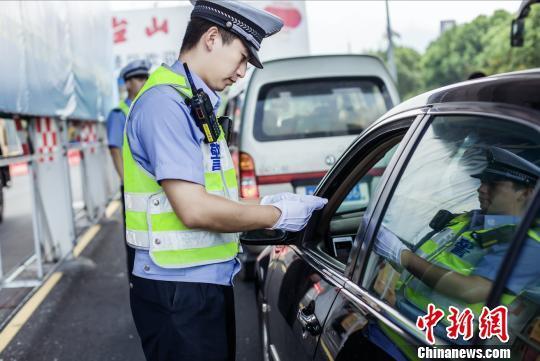 """推广安全""""三字经"""" 浙江高速事故死亡数同比下降近半"""