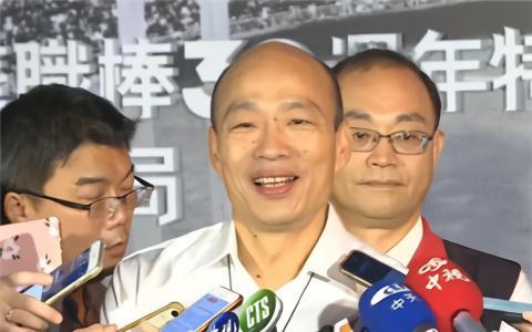 """""""九二共识""""名词提出者将加入韩国瑜团队 负责两岸事务"""