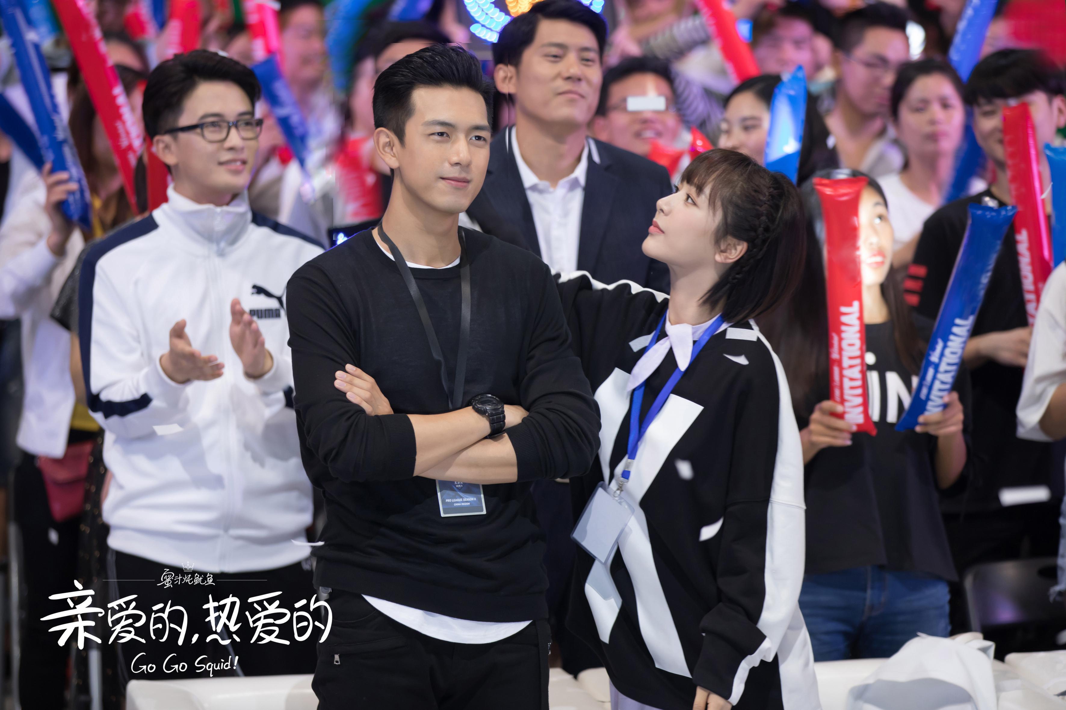 《亲爱的,热爱的》获《北京青年报》点赞:书写青春进行时