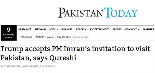 巴基斯坦外长:特朗普已接受访巴邀请