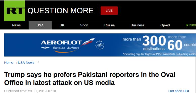 """特朗普又""""嫌弃""""自家媒体,这次还拿巴基斯坦记者做比较"""