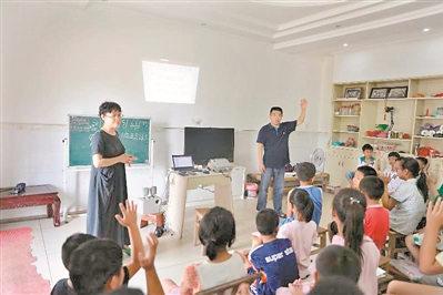 大学教授暑假回村办起免费课堂