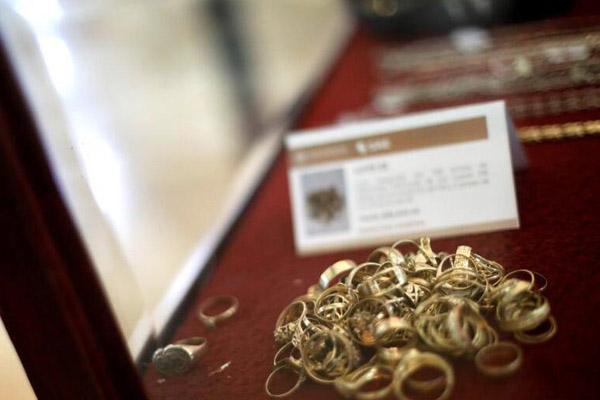 墨西哥当局从毒贩手中查扣一批珠宝 将进行拍卖