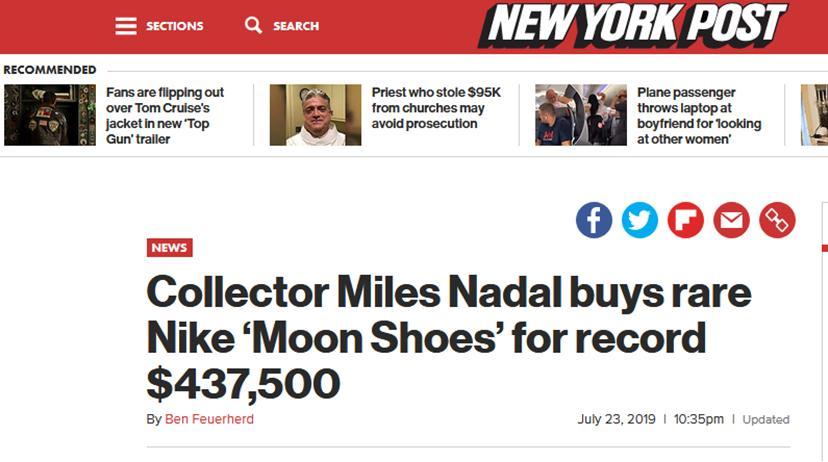 合伙人电视剧蔡静安创新高!一双球鞋在美被以近44万美元拍出,原来是他的