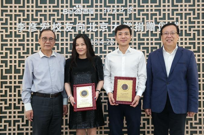 李彦宏马东敏夫妇5亿捐款荣登福布斯中国慈善榜