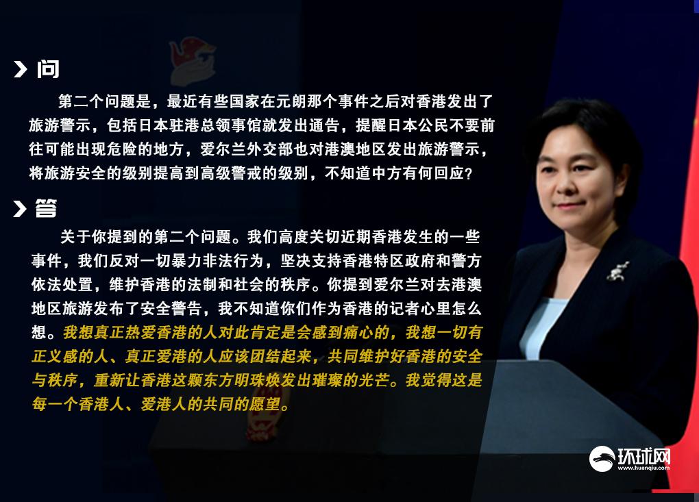 外交部回应彭定康涉港言论:尽早闭嘴,收手