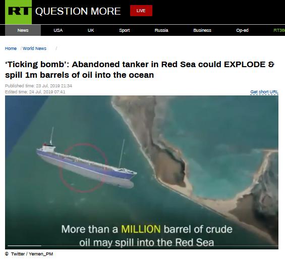 """也门海岸附近一艘遗弃油轮,成了俄媒口中的""""定时炸弹"""""""
