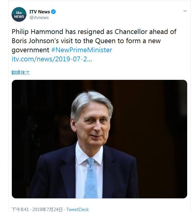 快讯!新首相上任前,英国财政大臣哈蒙德辞职