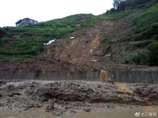 云南金平县暴雨引发山体滑坡,已致3人遇难