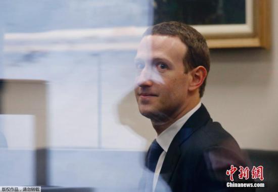 """外媒:""""脸书""""将为用户信息泄密案支付50亿美元??? style="""