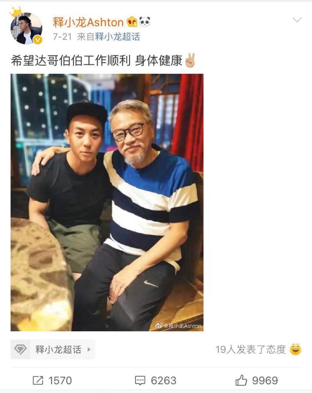 释小龙晒与吴孟达合影,66岁吴孟达满头白发身体状况令人担忧!