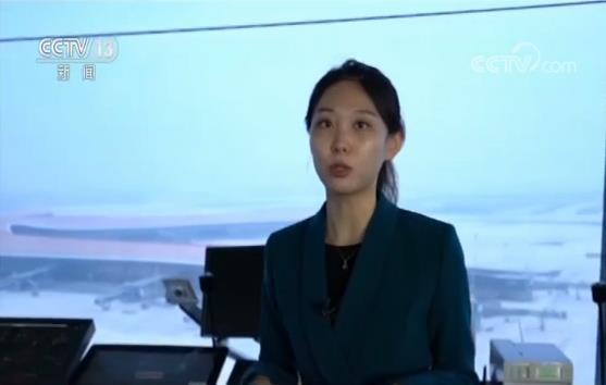 空中交通世界有何不一样?揭秘北京大兴机场空管系统