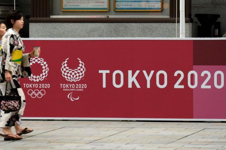 """李京姬首款华为5g手机吗日本在奥运地图上""""侵占""""日韩争议岛 韩国反对日方驳回"""