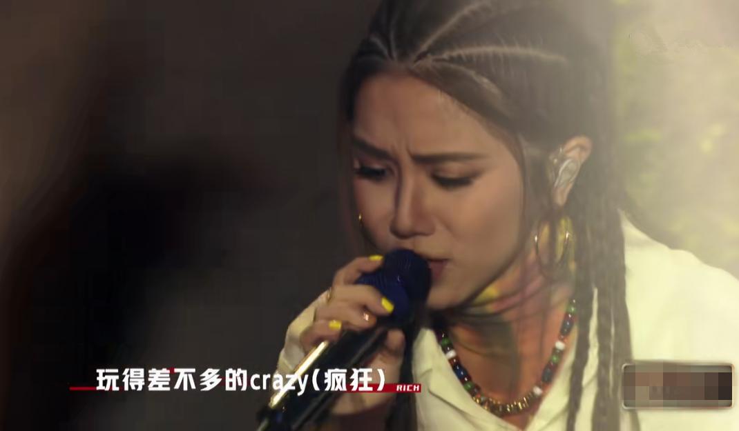 《中國新說唱》鄧紫棋導師公演燃炸全場 《差不多姑娘》酷我音樂新歌榜奪魁