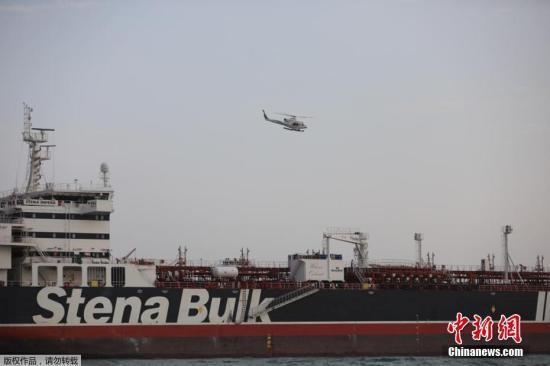 欧洲多国欲在波斯湾联合护航 伊朗:完全没必要