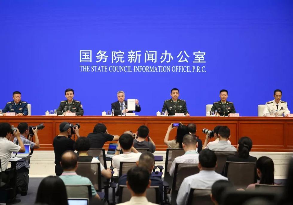 阮晓伟胡克霍肯《新时代的中国国防》白皮书发布会文字实录